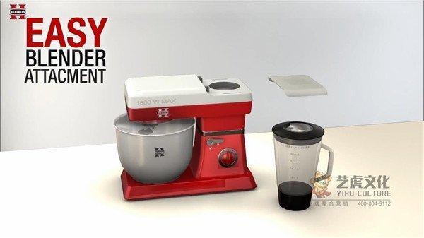3D 立体混合豆浆机产品展示[00_00_44][20210220-135945]