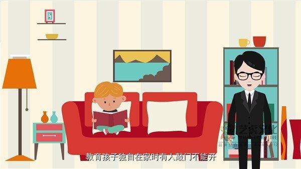 7公益宣传片-居家防盗常识[00_00_03][20210113-163007]
