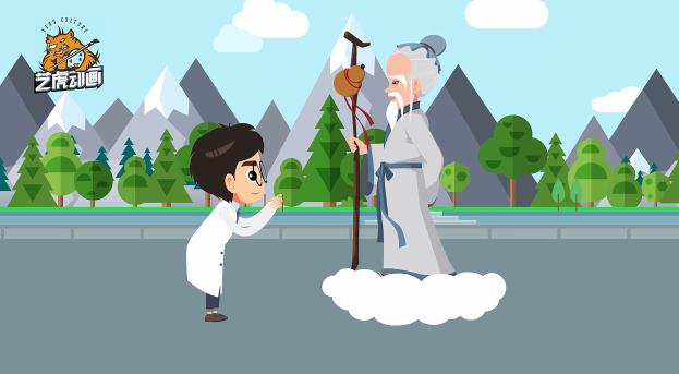 中医教育flash课件动画