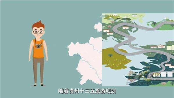 APP宣传动画   津津乐导旅游app [00_00_04][20210113-170005]