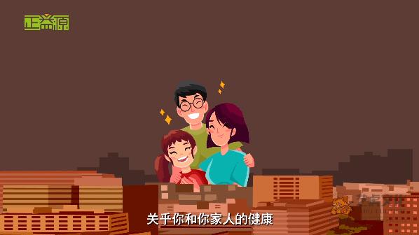 正源净水器企业app演示动画