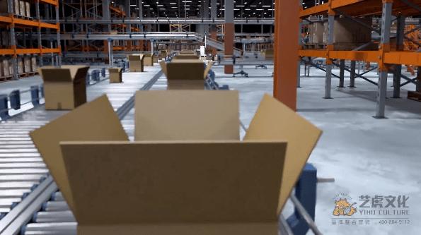 三维工业产品动画制作